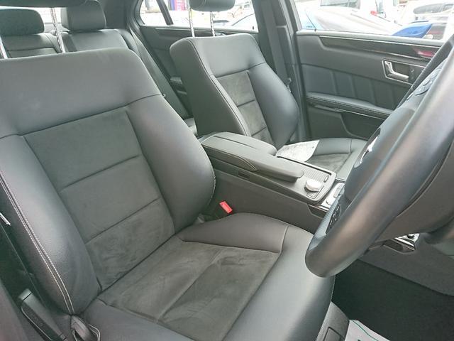 E250 ブルーエフィシェンシー アバンギャルドAMG(19枚目)