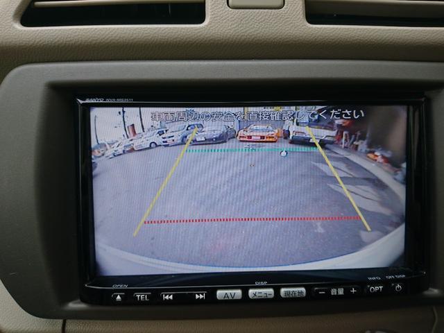 マツダ キャロルエコ ECO-S メモリーナビTV キーレス バックカメラ