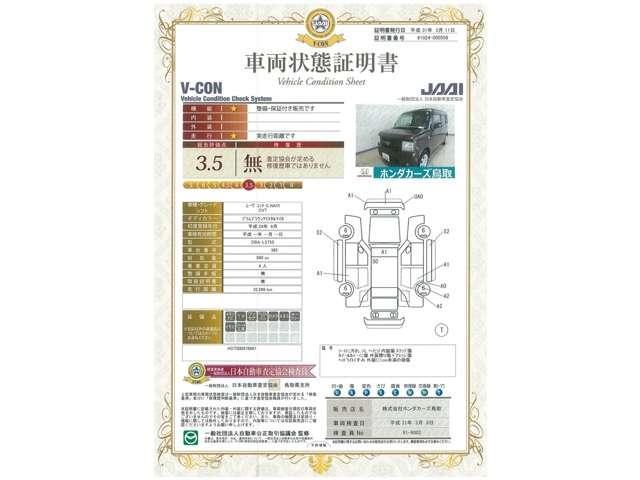 「ダイハツ」「ムーヴコンテ」「コンパクトカー」「鳥取県」の中古車2