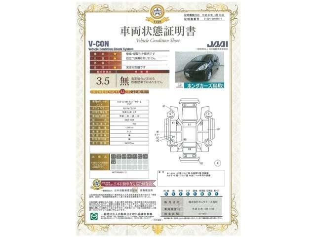G・10thアニバーサリーII バックモニター付きCD(2枚目)