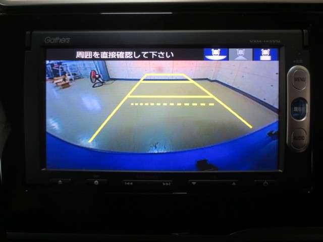 「ホンダ」「フィット」「コンパクトカー」「鳥取県」の中古車11