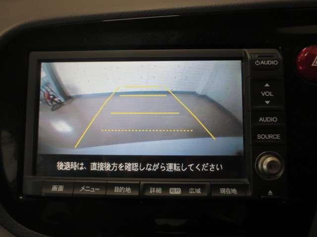 「ホンダ」「インサイト」「セダン」「鳥取県」の中古車8