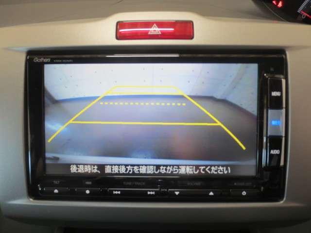 「ホンダ」「フリード」「ミニバン・ワンボックス」「鳥取県」の中古車8