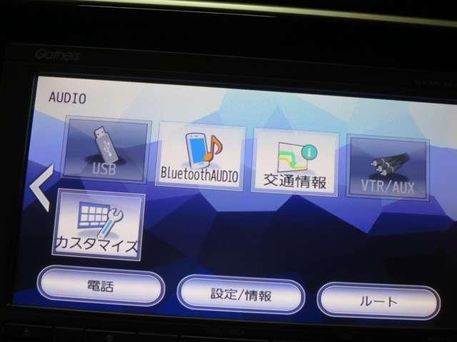 スパーダ 4WD 純正ナビ バックカメラ 衝突軽減ブレーキ 誤発進抑制 追従式クルーズコントロール 車線維持支援 先行車発進お知らせ機能 LEDヘッドライト Bluetooth CD再生 DVD再生 フルセグ(16枚目)