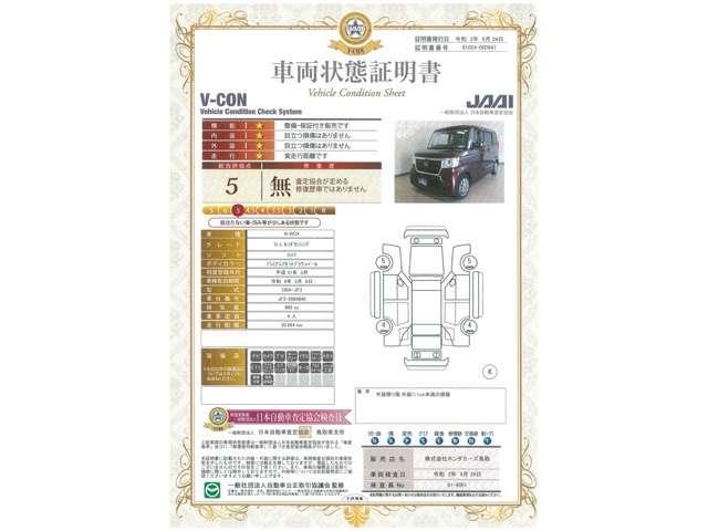 G・Lターボホンダセンシング 両電動スライドドア ETC付き(2枚目)
