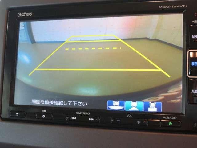 G・Lターボホンダセンシング 両電動スライドドア ETC付き(14枚目)