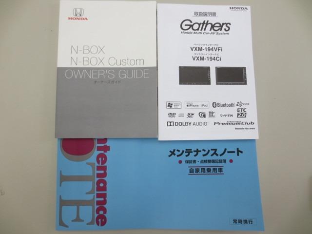 G・Lターボホンダセンシング 両電動スライドドア ETC付き(19枚目)