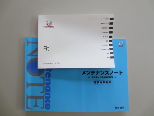 「ホンダ」「フィット」「コンパクトカー」「鳥取県」の中古車17