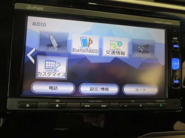 Lパッケージ 純正ナビ バックカメラ 衝突軽減ブレーキ 誤発進抑制機能 クルーズコントロール LEDヘッドライト Bluetooth CD再生 DVD再生 Hondaスマートキーシステム(13枚目)