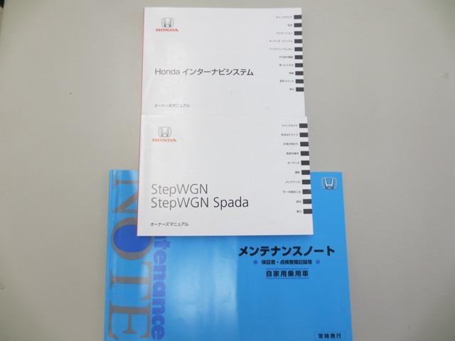 スパーダ 4WD 純製ナビ バックカメラ 衝突軽減ブレーキ 誤発進抑制 オートクルーズコントロール 両側電動スライドドア LEDヘッドライト Bluetooth CD DVD フルセグ リア席モニター(19枚目)