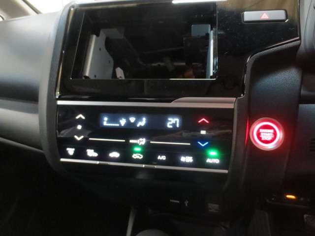 13G・L ホンダセンシング 追突軽減ブレーキ  誤発進抑制機能 先行車追従クルーズコントロール レーンキープアシスト 歩行者事故低減ステアリング 路外逸脱抑制機能 標識認識機能 サポカー 本革巻きハンドル LEDヘッドライト(11枚目)