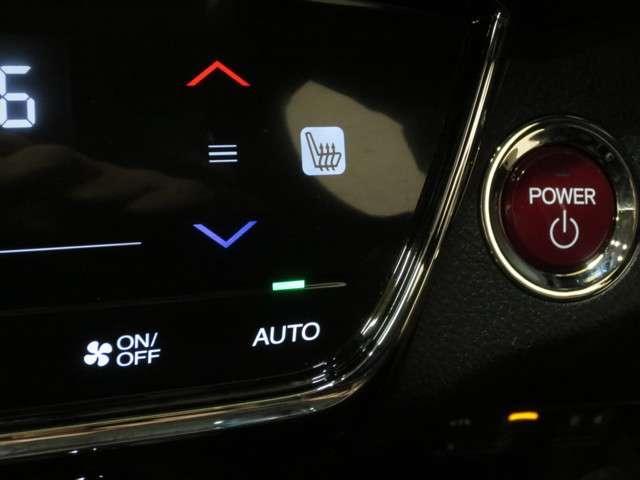 ハイブリッドX ハイブリッド 純正ナビCD/DVDフルセグBluetooth バックカメラ オーディオリモコン ETC クルーズコントロール シートヒーター サイドカーテンエアバッグ オートライト 純正アルミホイール(18枚目)