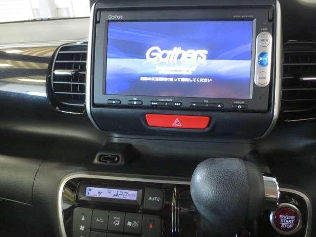G・Lパッケージ 両側電動スライドドア 純正7インチナビ バックカメラ Bluetooth CD ワンセグ ETC ディスチャージヘッドライト オートライト ハロゲンフォグライト 14インチ純正アルミホイール(10枚目)