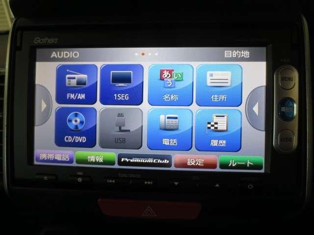G・Lパッケージ 両側電動スライドドア 純正7インチナビ バックカメラ Bluetooth CD ワンセグ ETC ディスチャージヘッドライト オートライト ハロゲンフォグライト 14インチ純正アルミホイール(11枚目)