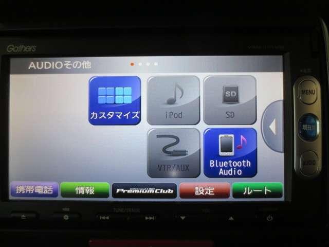 G・Lパッケージ 両側電動スライドドア 純正7インチナビ バックカメラ Bluetooth CD ワンセグ ETC ディスチャージヘッドライト オートライト ハロゲンフォグライト 14インチ純正アルミホイール(12枚目)
