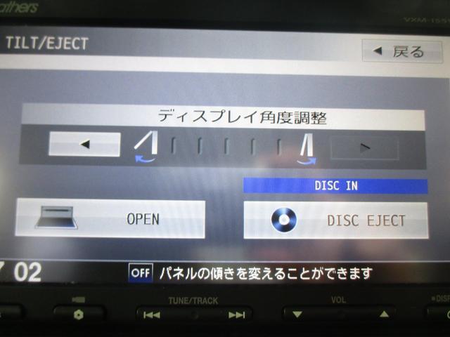 G・Lパッケージ 両側電動スライドドア 純正7インチナビ バックカメラ Bluetooth CD ワンセグ ETC ディスチャージヘッドライト オートライト ハロゲンフォグライト 14インチ純正アルミホイール(31枚目)
