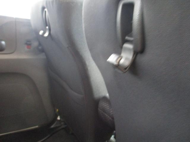 G・Lパッケージ 両側電動スライドドア 純正7インチナビ バックカメラ Bluetooth CD ワンセグ ETC ディスチャージヘッドライト オートライト ハロゲンフォグライト 14インチ純正アルミホイール(35枚目)