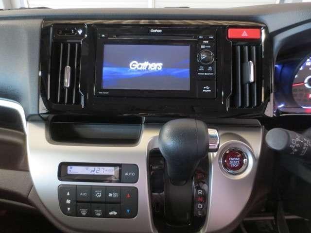 G・Lパッケージ 純正モニターオーディオ Bluetooth USB CD ワンセグ バックカメラ ディスチャージヘッドライト オートライト ハロゲンフォグライト カスタム専用エクステリア カスタム専用インテリア(8枚目)