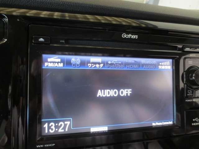 G・Lパッケージ 純正モニターオーディオ Bluetooth USB CD ワンセグ バックカメラ ディスチャージヘッドライト オートライト ハロゲンフォグライト カスタム専用エクステリア カスタム専用インテリア(9枚目)