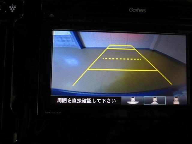 G・Lパッケージ 純正モニターオーディオ Bluetooth USB CD ワンセグ バックカメラ ディスチャージヘッドライト オートライト ハロゲンフォグライト カスタム専用エクステリア カスタム専用インテリア(10枚目)