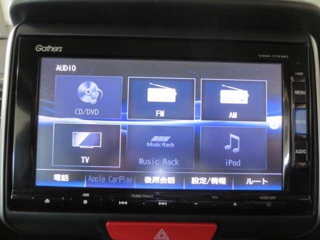 G SSブラックスタイルパッケージ 純正7インチナビ リアカメラ DVD 地デジ Bluetooth アップルカープレイ USB CD ミュージックラック 両側電動スライドドア ロールカーテンサンシェイド 2列目スライドシート ETC(4枚目)
