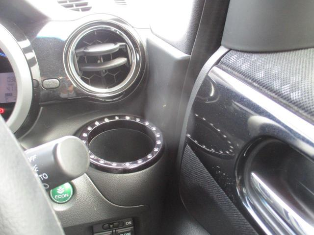 G SSブラックスタイルパッケージ 純正7インチナビ リアカメラ DVD 地デジ Bluetooth アップルカープレイ USB CD ミュージックラック 両側電動スライドドア ロールカーテンサンシェイド 2列目スライドシート ETC(30枚目)