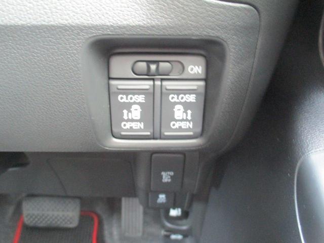 G SSブラックスタイルパッケージ 純正7インチナビ リアカメラ DVD 地デジ Bluetooth アップルカープレイ USB CD ミュージックラック 両側電動スライドドア ロールカーテンサンシェイド 2列目スライドシート ETC(31枚目)