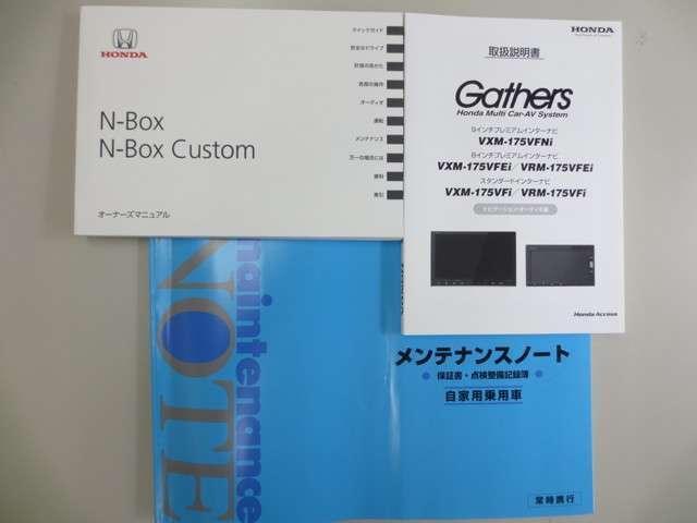 G SSブラックスタイルパッケージ 純正7インチナビ リアカメラ DVD 地デジ Bluetooth アップルカープレイ USB CD ミュージックラック 両側電動スライドドア ロールカーテンサンシェイド 2列目スライドシート ETC(38枚目)