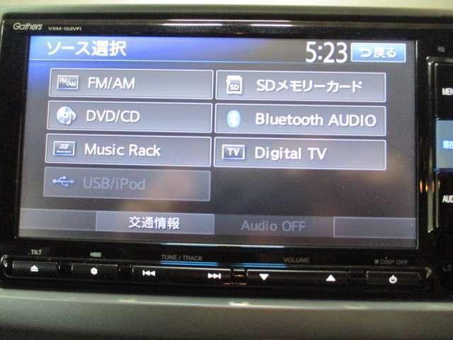 G ジャストセレクション 純正7インチナビ リアカメラ ETC DVD CD TV ミュージックラック SD Bluetoothオーディオ 左側電動スライドドア ホンダスマートキー ディスチャージヘッドライト オートライト(5枚目)