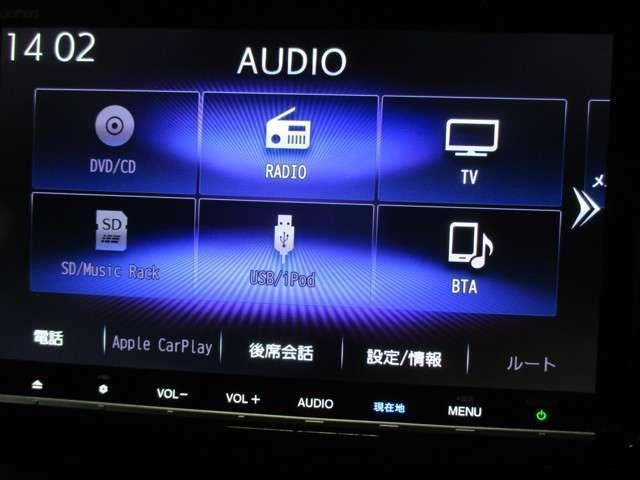 スパーダハイブリッド G ホンダセンシング 純正9インチプレミアムナビ 純正9インチリア席モニター リアカメラ 両側電動スライドドア DVD TV Bluetooth CD SD ミュージックラック アダプティブクルーズコントロール(5枚目)
