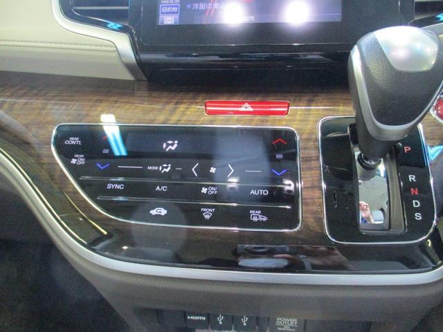 G・EX サイドリフトアップシート車 純正7インチナビ リアカメラ DVD 地デジ CD USB HDMI Bluetooth 両側電動スライドドア サイドエアバッグ ホンダセンシング ETC オートライト(31枚目)