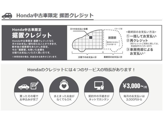 G・EX サイドリフトアップシート車 純正7インチナビ リアカメラ DVD 地デジ CD USB HDMI Bluetooth 両側電動スライドドア サイドエアバッグ ホンダセンシング ETC オートライト(33枚目)