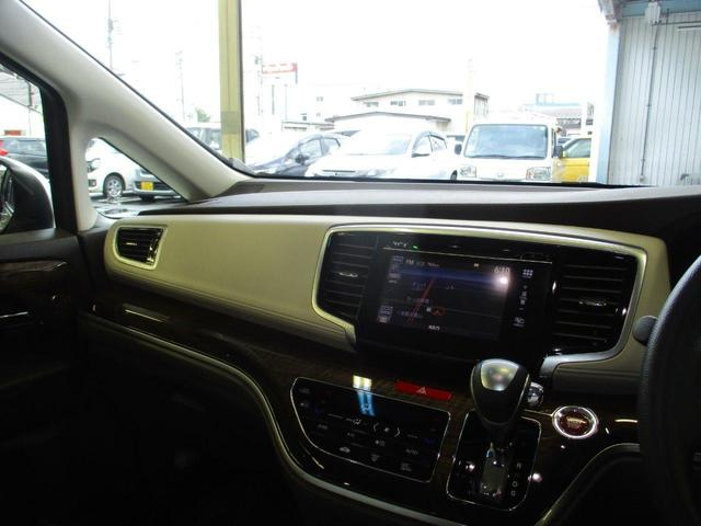 G・EX サイドリフトアップシート車 純正7インチナビ リアカメラ DVD 地デジ CD USB HDMI Bluetooth 両側電動スライドドア サイドエアバッグ ホンダセンシング ETC オートライト(34枚目)