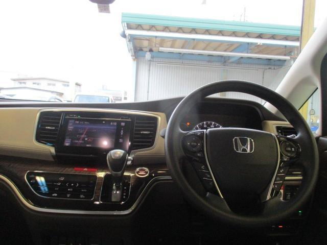 G・EX サイドリフトアップシート車 純正7インチナビ リアカメラ DVD 地デジ CD USB HDMI Bluetooth 両側電動スライドドア サイドエアバッグ ホンダセンシング ETC オートライト(38枚目)