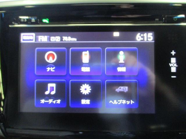G・EX サイドリフトアップシート車 純正7インチナビ リアカメラ DVD 地デジ CD USB HDMI Bluetooth 両側電動スライドドア サイドエアバッグ ホンダセンシング ETC オートライト(43枚目)