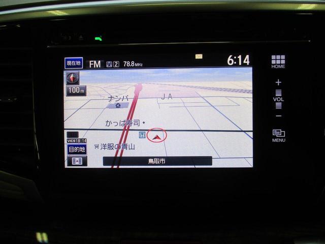 G・EX サイドリフトアップシート車 純正7インチナビ リアカメラ DVD 地デジ CD USB HDMI Bluetooth 両側電動スライドドア サイドエアバッグ ホンダセンシング ETC オートライト(45枚目)