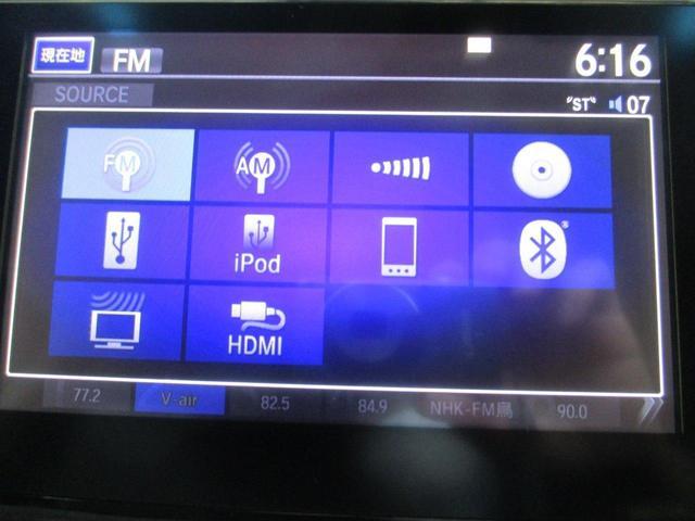 G・EX サイドリフトアップシート車 純正7インチナビ リアカメラ DVD 地デジ CD USB HDMI Bluetooth 両側電動スライドドア サイドエアバッグ ホンダセンシング ETC オートライト(46枚目)