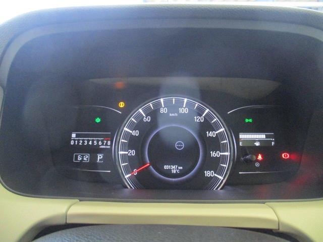 G・EX サイドリフトアップシート車 純正7インチナビ リアカメラ DVD 地デジ CD USB HDMI Bluetooth 両側電動スライドドア サイドエアバッグ ホンダセンシング ETC オートライト(47枚目)