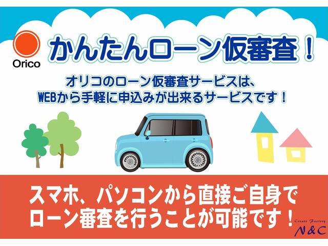 トヨタ アルファード 240X ナビ バックカメラ ETC 全国対応2年保証