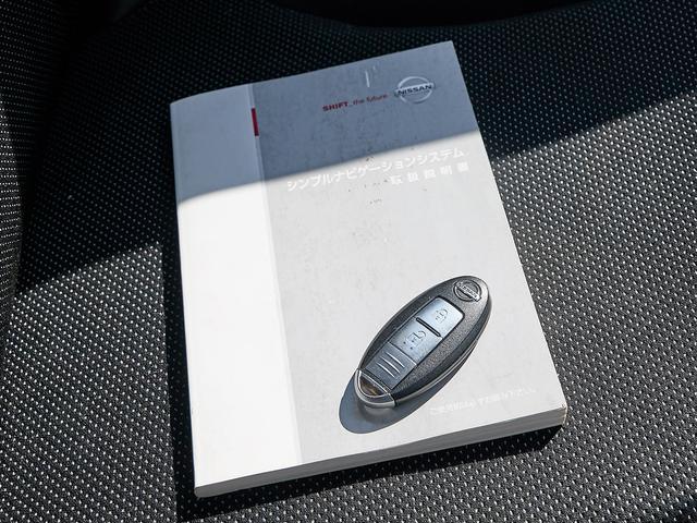 日産 ノート 15M プラスナビネクスト ナビ スマートキー 全国1年保証