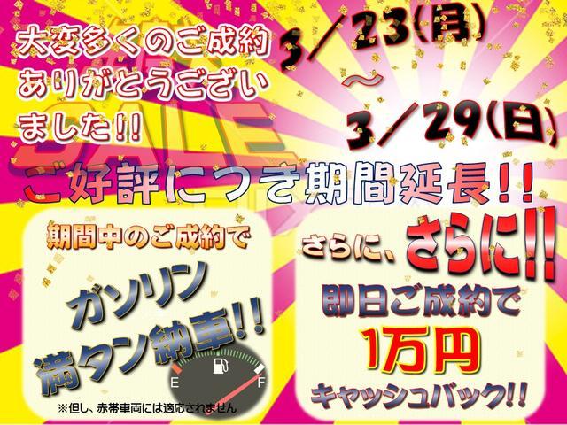 FX キーレス CD 軽自動車 室内除菌・シートクリーニング(2枚目)