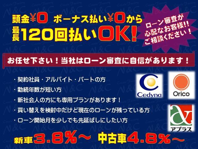アンセルバージョン キーレス アルミ CD 全国対応1年保証(12枚目)