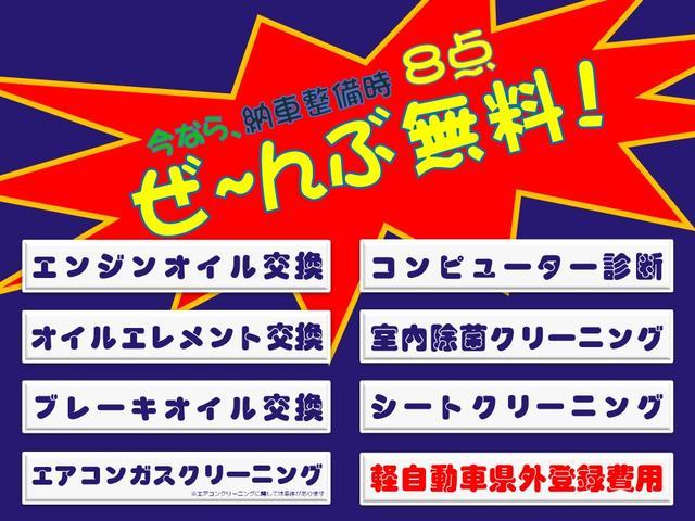 アンセルバージョン キーレス アルミ CD 全国対応1年保証(19枚目)