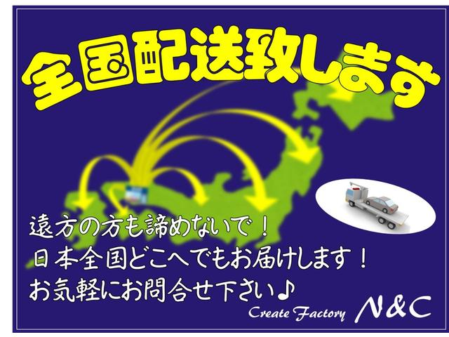 カスタムターボR CD キーレス 全国対応1年保証(20枚目)