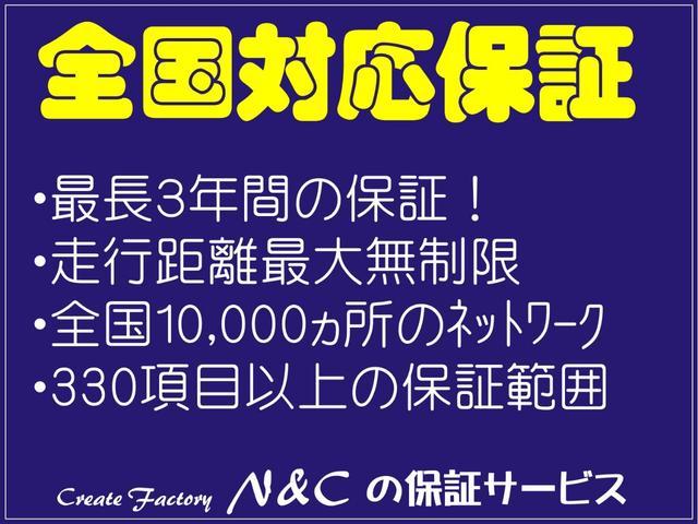 カスタム XC エディション スマートキー 全国1年保証(2枚目)