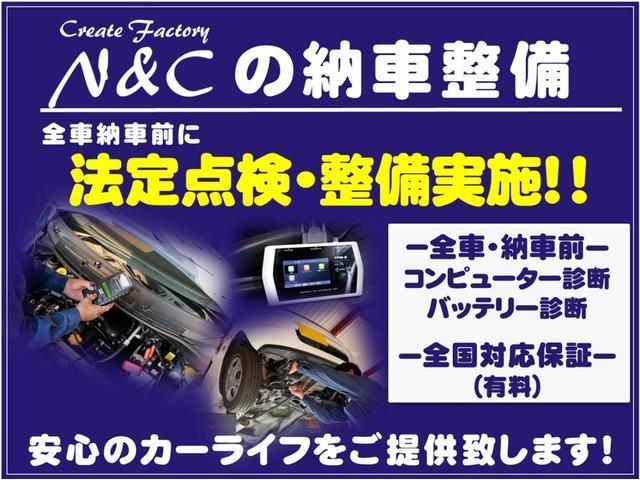 G HIDセレII タイヤ新品 ナビ ETC 全国1年保証(6枚目)