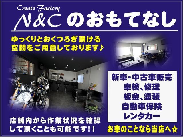 L キーレス 軽自動車 室内除菌 シートクリーニング(10枚目)