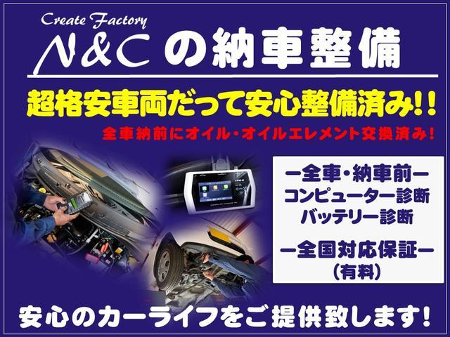 F ETC キーレス CD 室内除菌・シートクリーニング(8枚目)