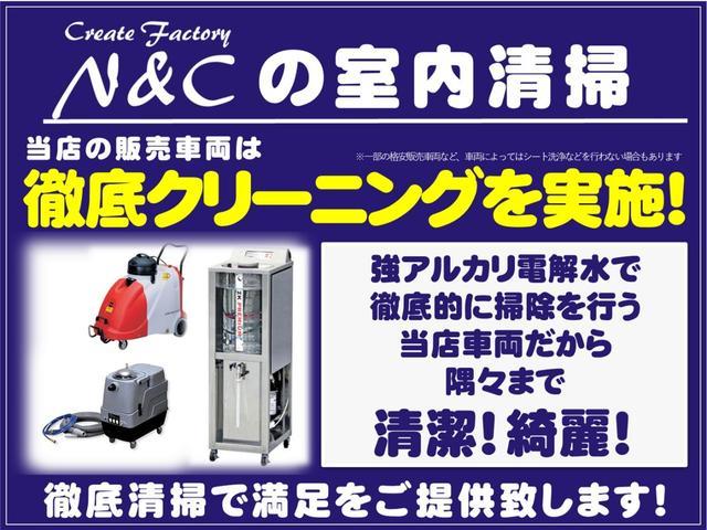 カスタム X 軽自動車 室内除菌 シートクリーニング CD(14枚目)
