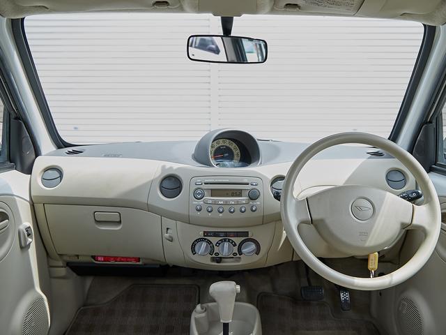 L 軽自動車 室内除菌シートクリーニング CD キーレス(3枚目)